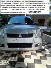 Maruthi swift vxi sale at attingal