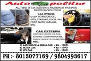 Car Polishing Service in New Alipore