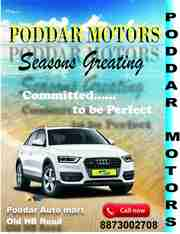PODDAR MOTORS ALL USED CARS,  LUXURIES CAR FOR SALE & PURCHASE